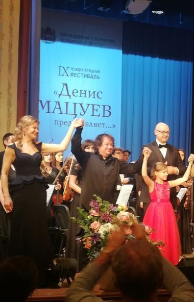 В среду, четвертого марта, в Концертном зале им. Прокофьева Челябинска состоялся первый из четыре