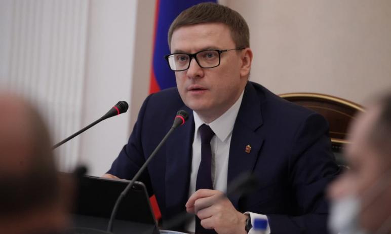 Губернатор Челябинской области Алексей Текслер дал поручения главам муниципальны