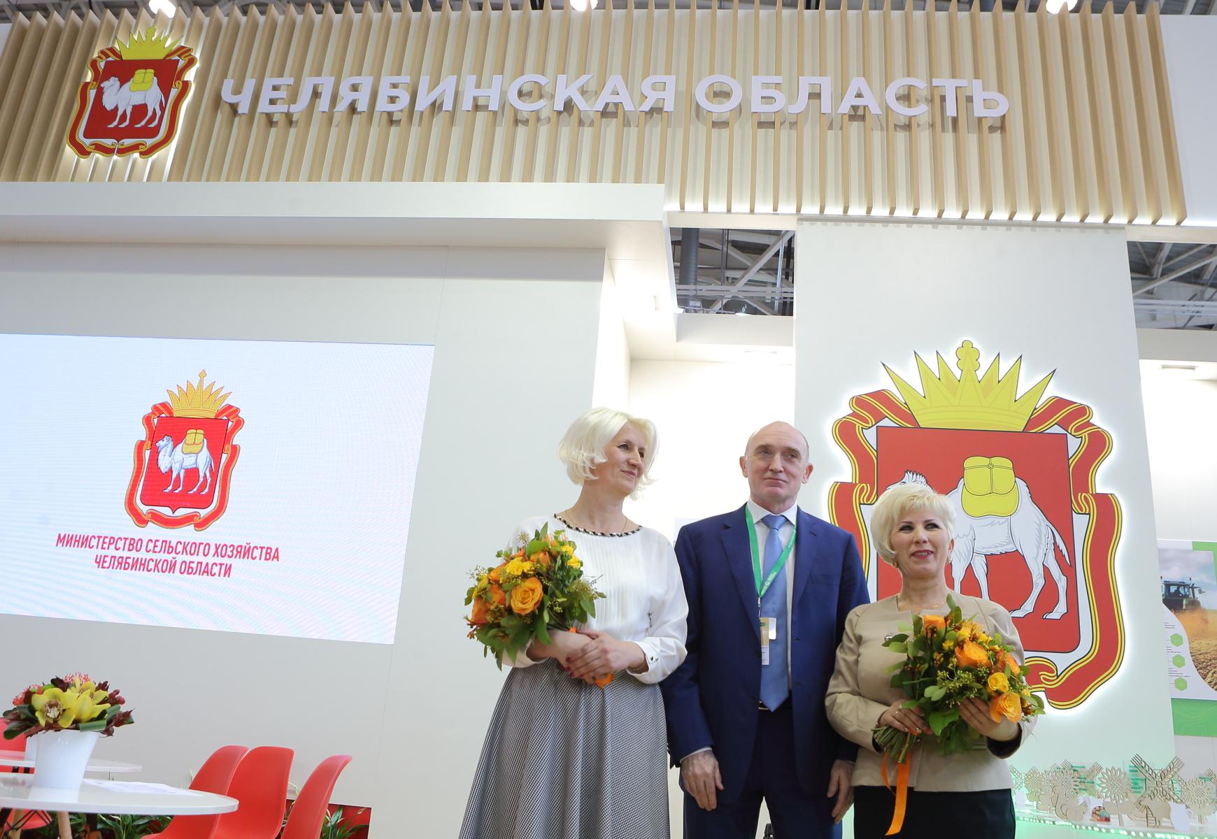 Ведущие сельхозпредприниматели Челябинской области принимают участие в XX Российской агропромышле