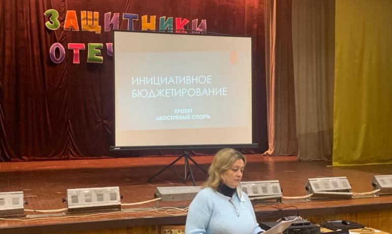 В марте в Еткульском районе (Челябинская область) завершился прием инициативных проектов, выдвига