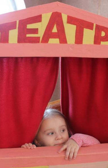 Озёрский театр кукол «Золотой петушок» (Челябинская область) объявил для своих зрителей &nb
