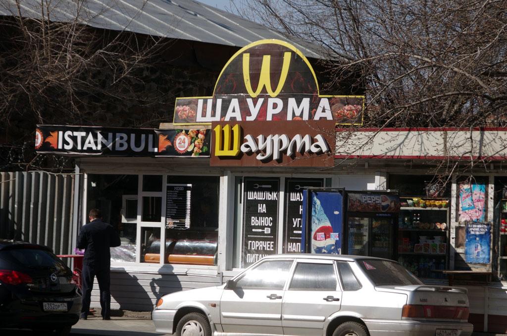 Муниципальное казенное учреждение «Городская среда» Челябинска возглавил бывший силовик Александр