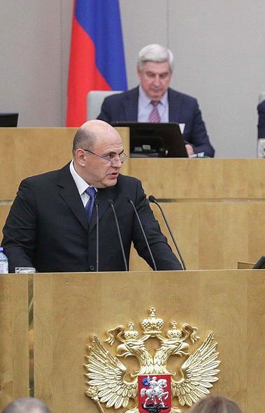 Депутаты Государственной думы РФ большинством голосов поддержали предложенную президентом Владими