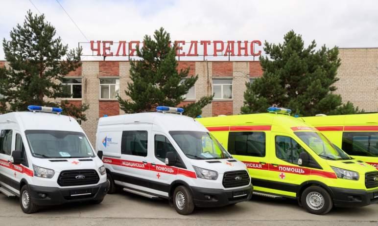 Автопарк Станции скорой медицинской помощи Челябинска пополнился 20 автомобилями - 16 машин скоро