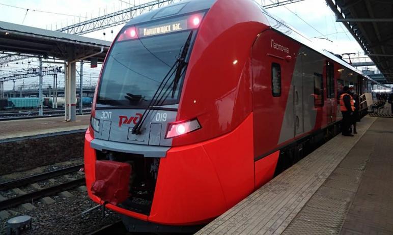 В четверг, пятого ноября, новый скоростной электропоезд «Ласточка» впервые начал перевозить южноу