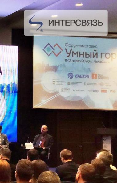 Лидер телекоммуникационного рынка Южного Урала - компания «Интерсвязь»- выступила программным пар