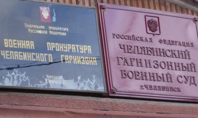В Челябинске 20-летнего Никиту Стороженко, который при разгрузке огнетушителей в ЧВВАКУШе получил