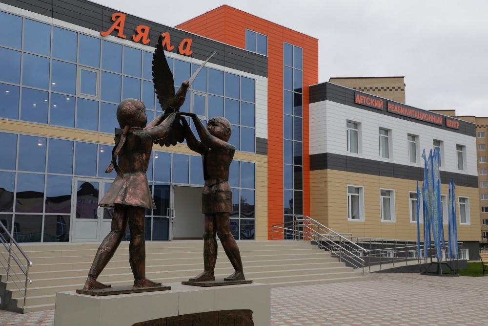 В Актобе (Республика Казахстан) начал работу детский реабилитационный центр «Аяла». Учреждение по