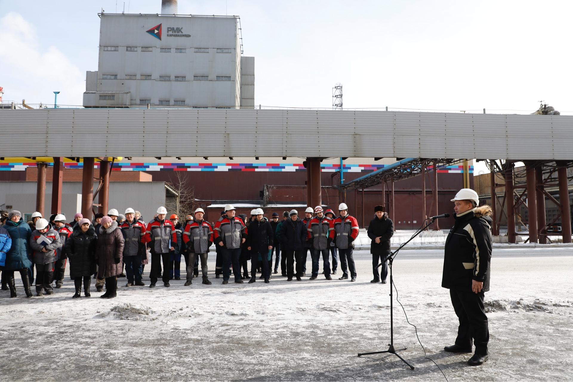 Как сообщили агентству «Урал-пресс-информ» в пресс-службе РМК, Карабашский медеплавильный завод б