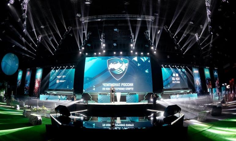 Порядка 10 тысяч гостей посетили чемпионат России по компьютерному спорту 2021, который завершилс