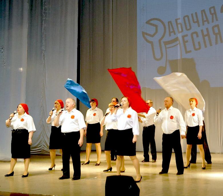 В Челябинске сегодня, 27 апреля, состоится конкурс «Рабочая песня». Учредитель и организатор меро