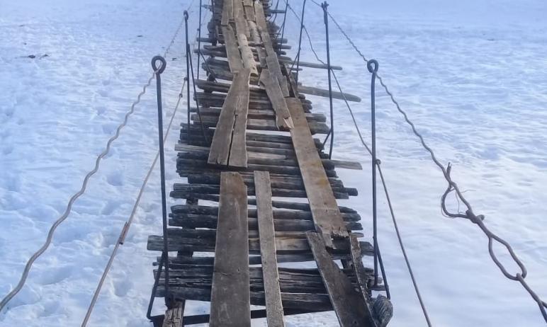 Подвесной мост в поселке поселка Линёвка Верхнеуральского района Челябинской области отремонтирую