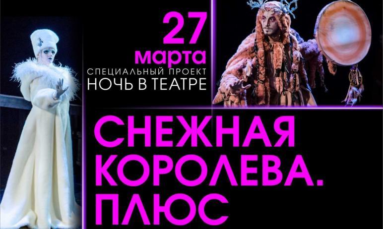 В субботу, 27 марта, в Челябинском академическом театре драмы имени Наума Орлова впервые пройдет