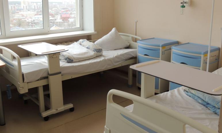Челябинская область продолжает увеличивать число коек для лечения пациентов с коронавирусной инфе