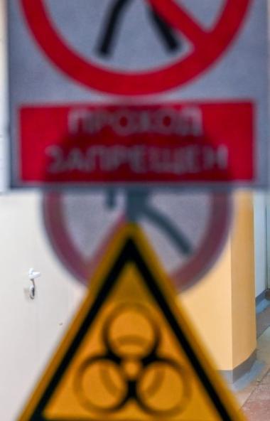 В Златоустовском городском округе (Челябинская область) за прошедшие сутки зарегистрирован новый