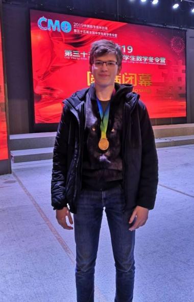 Ученик физико-математического лицея №31 Челябинска Константин Мясников завоевал золотую медаль на