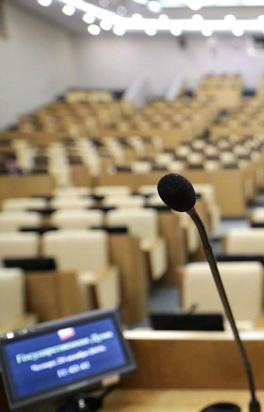Сегодня, 16 января, Госдума рассмотрит предложенную президентом кандидатуру главы ФНС России Миха