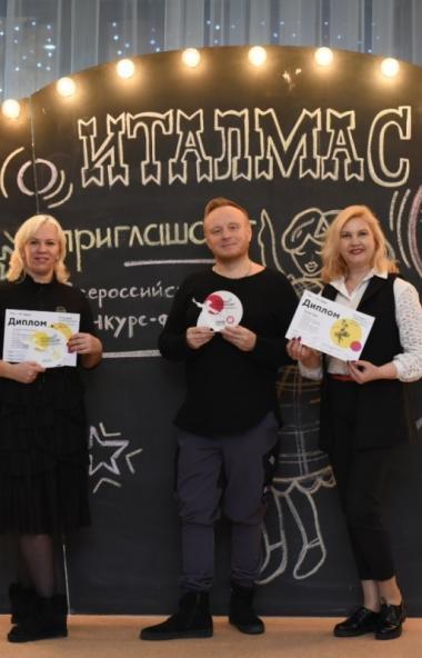 В Удмуртской государственной филармонии (г.Ижевск) прошёл Всероссийский фестиваль-конкурс «Италма