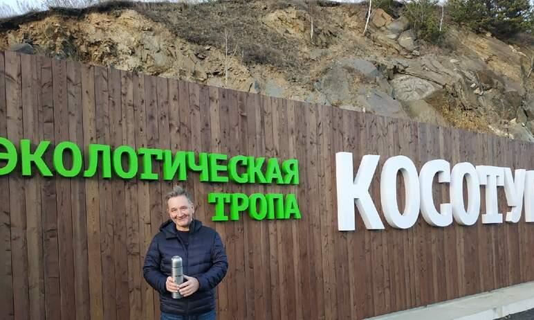 Гора Косотур, что гордо возвышается в центре Златоуста и является памятником природы Челябинской
