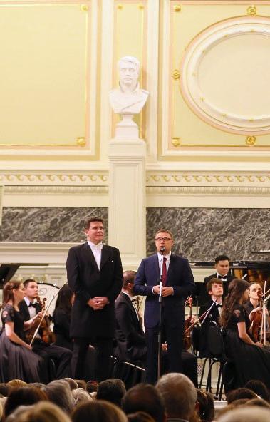Челябинский симфонический оркестр был презентован на всероссийском уровне - в рамках VIII Санкт-П