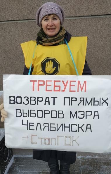 Сегодня, 15 ноября, депутаты Челябинской городской думы выберут нового главу Челябинского городск