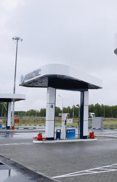 Многотопливный автозаправочный комплекса, аналогов которого нет в России, открыт в Копейске (Челя
