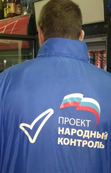 С 9 января активисты проекта «Народный контроль» проводят рейды по торговым сетям Челябинской обл