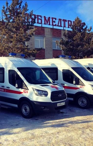 Районные подстанции скорой медицинской помощи Челябинске получили дюжину новых автомобилей. Сегод