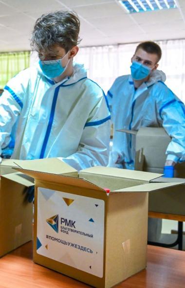 Семьи Челябинской области, попавшие в сложную жизненную ситуацию, получили продуктовые наборы от
