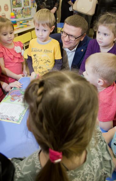 Губернатор Челябинской области Алексей Текслер принял решение об увеличении разм