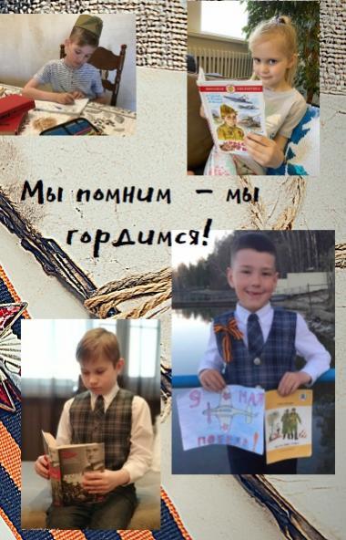 Юные жители Челябинской области приняли активное участие во множестве акций, которые в этом году