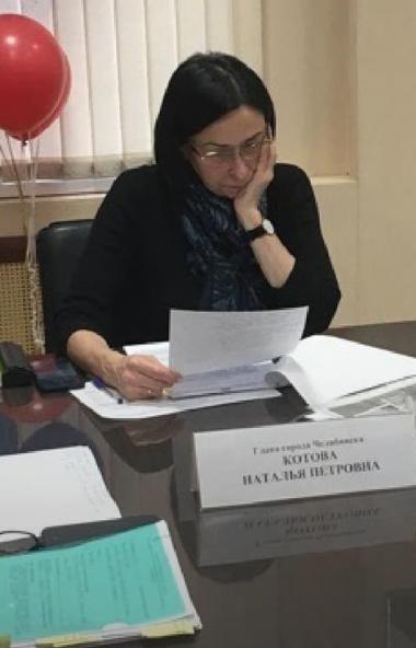 В воскресенье, 1 декабря, глава Челябинского городского округа Наталья Котова провела личный прие