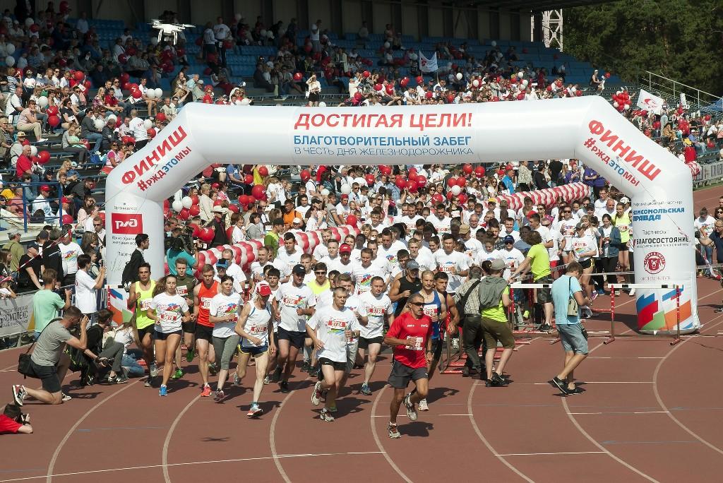 Порядка одной тысячи человек приняли участие в благотворительном забеге, который прошел на стадио