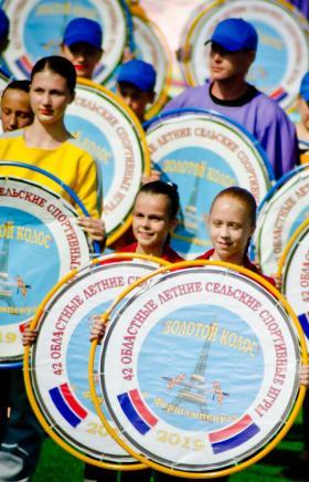 В селе Фершампенуаз состоялтсь финальные соревнования 42-х сельских летних спортивных игр Челябин
