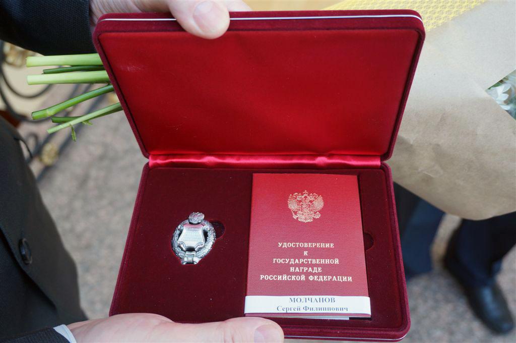 Как сообщили агентству «Урал-пресс-информ» в пресс-службе ГРЦ, торжественные церемонии вручения г