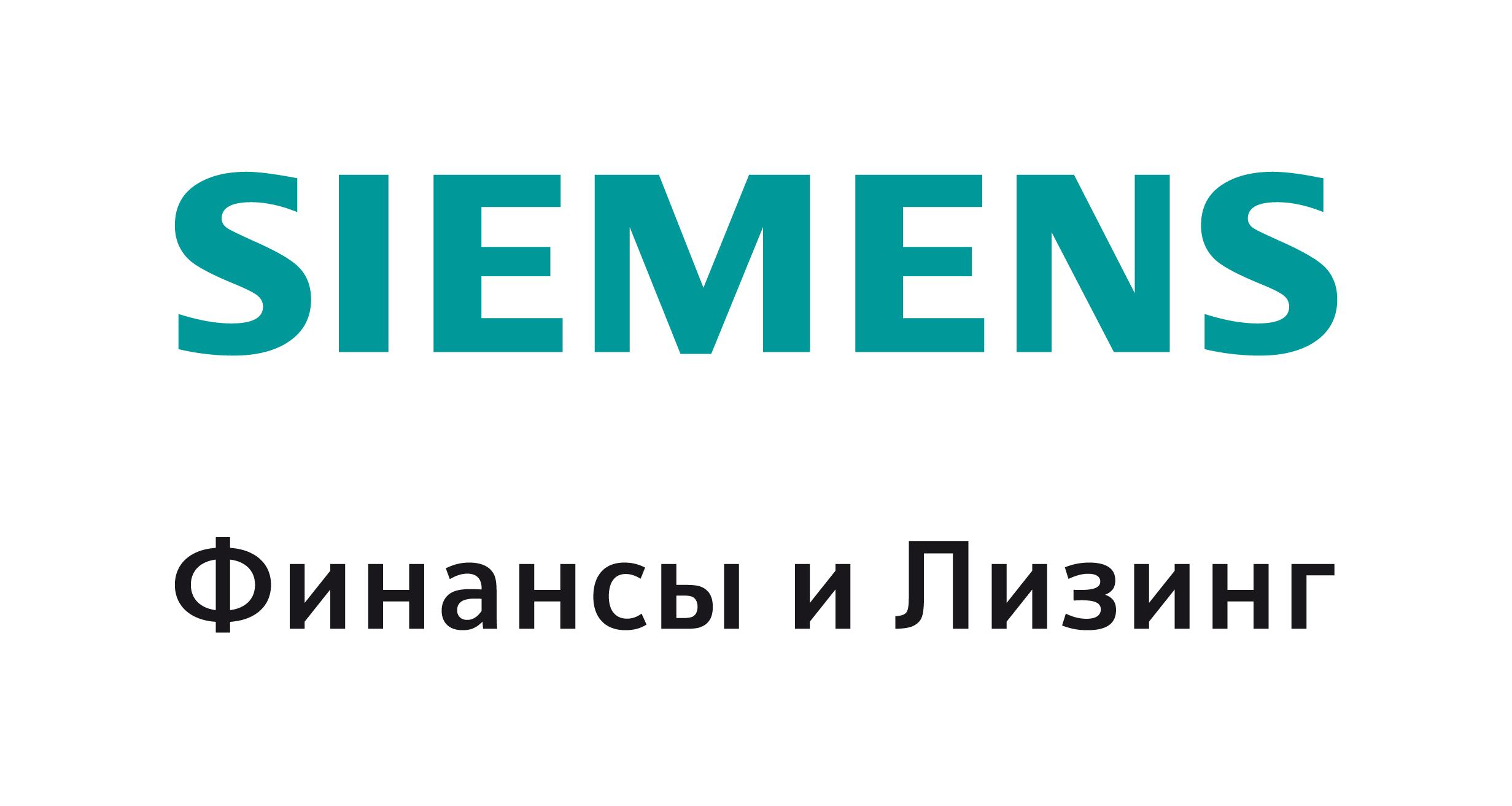 Лизинг помогает заводу с 260-летней историей ежемесячно экономить миллионы рублей - турбокомпресс