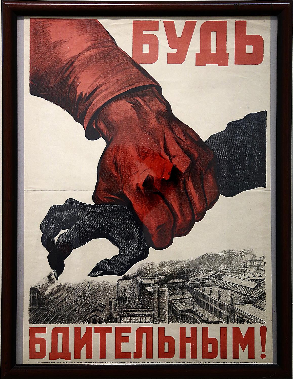 Но все же выстояли и победили. В чем секрет стойкости советского народа? Об этом написаны тысячи