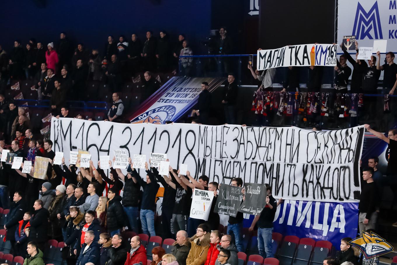 Сегодня, пятого января, магнитогорский «Металлург» после продолжительной паузы возобновил матчи в