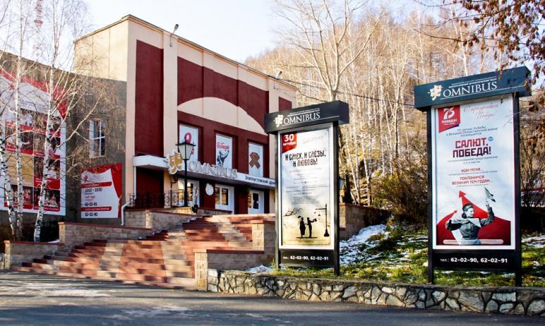 Златоустовский драматический театр «Омнибус» готовится к новогодним встречам со своими маленькими