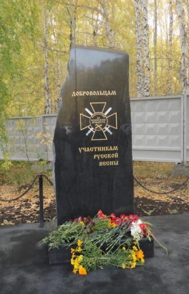 Челябинские диджеи, которых сейчас устанавливает полиция, хотят осквернить памятник добровольцам