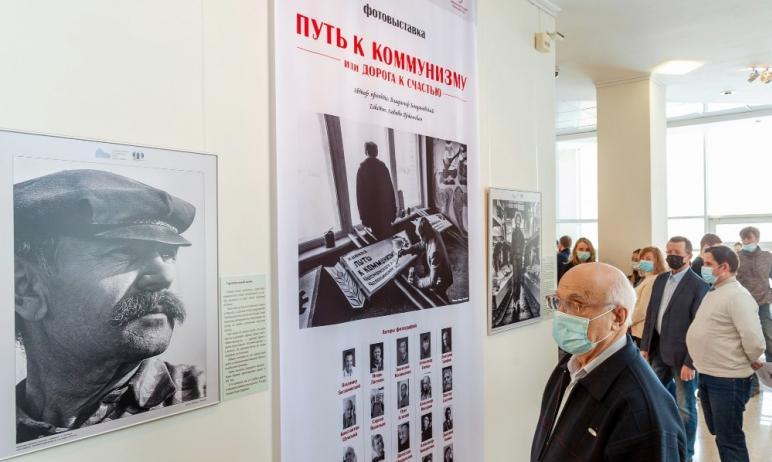 В Челябинске в Государственном историческом музее Южного Урала состоялась презентация авторского