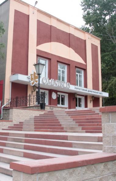 Коллектив Златоустовской драмы «Омнибус» готов к открытию 101-го театрального сезона, которое сос