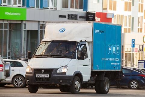 Транспортная компания «Байкал Сервис» снижает тарифы для челябинских отправителей. Экономия для к