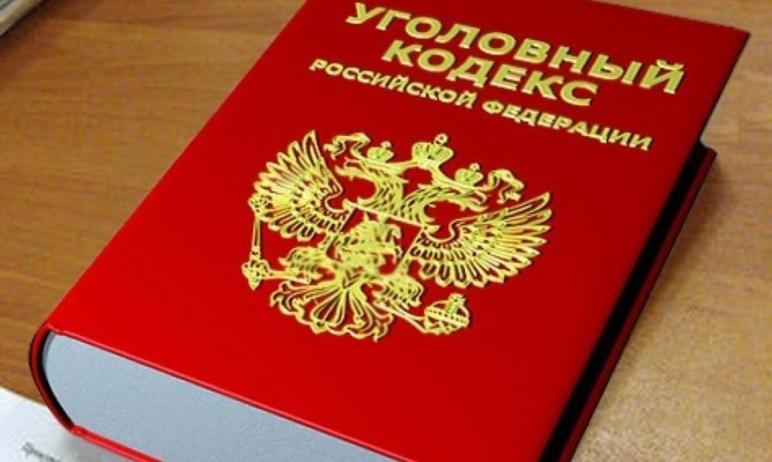 Прокуратура Челябинской области утвердила обвинительное заключение в отношении пятерых человек, о