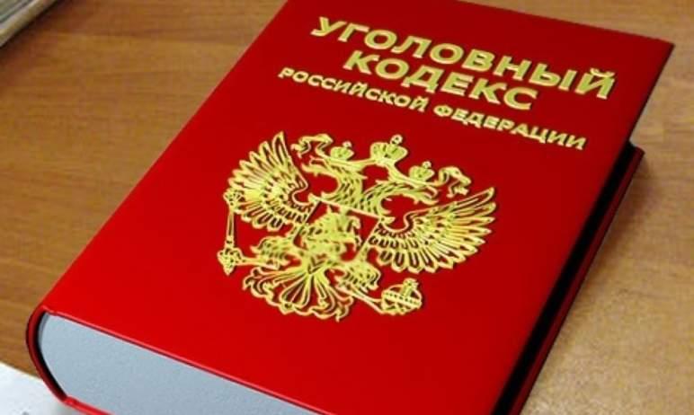 В Челябинской области завершено расследование уголовного дела в отношении бывшего заместителя рег