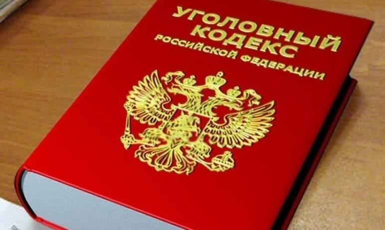 В Агаповском районе (Челябинская область) во время проверки был установлен факт хищения полезных