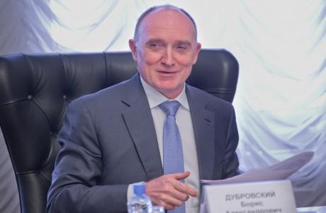 Власти Челябинской области приняли решение о создании регионального организационного комитета по