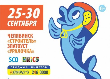 Как сообщили агентству «Урал-пресс-информ» в пресс-службе губернатора, выбор такого талисмана не