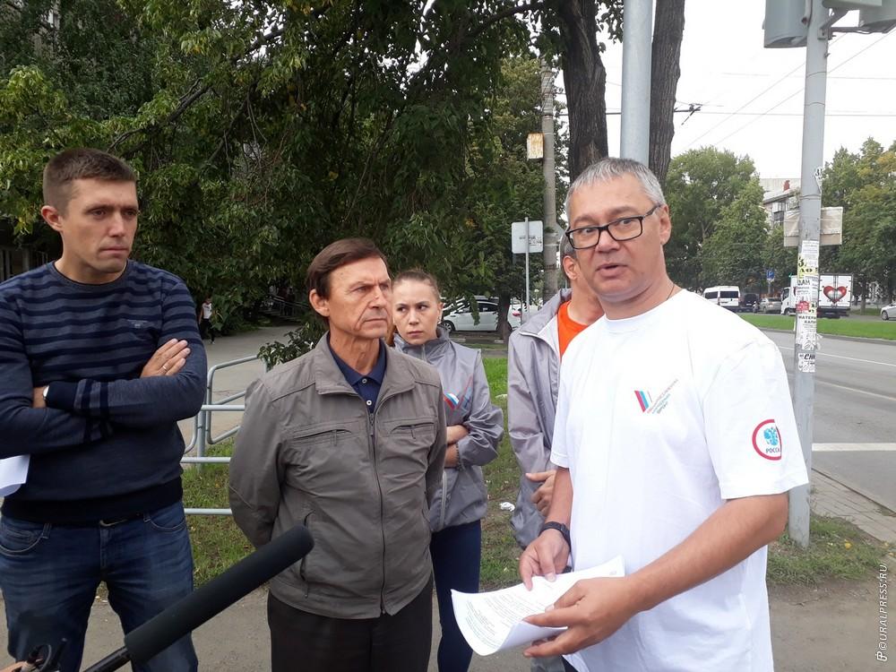 В четверг, 30 августа, активисты Общественного народного фронта (ОНФ) выехали на улицу Гагарина в