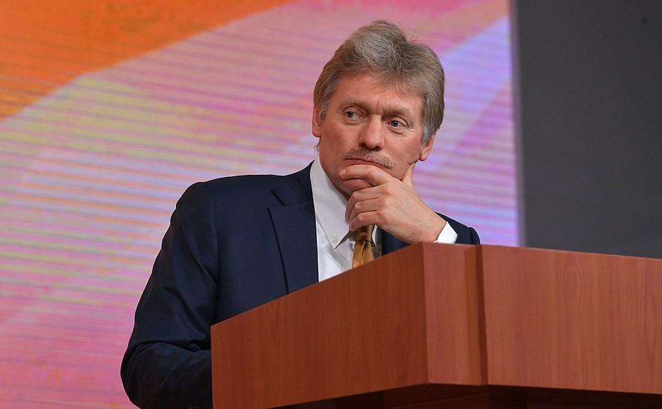 Представитель Кремля призвал аккуратно относиться к информационным вбросам вокругтрагедии в Магн